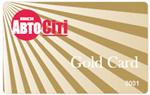 Gold Card от ВиДи АвтоСити